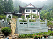 The site that the Emperor Qianlong  planted the 18 tea trees