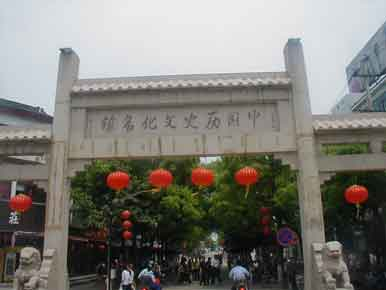 Tongli Old Town Entrance