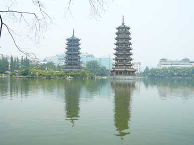 the Sun and Moon Towers on Sanhu (Fir Lake)