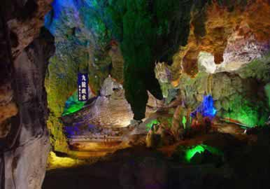 Guilin Seven Star Cave