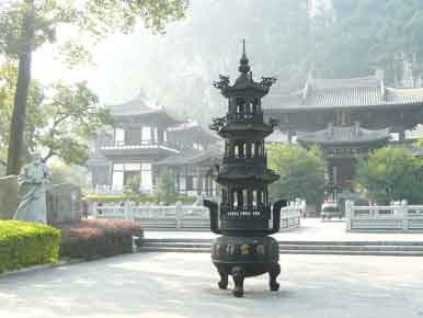 Incense Burner in Seven-star Park