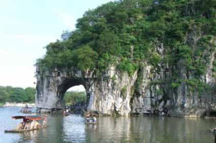 Elephant Trunk Hill Guilin Tourism Media