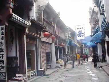 Picture of Tunxi Old Street