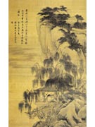 Old traditional Chinese painting