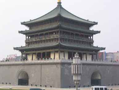 Xi'an Drum Tower