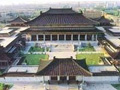 Shanxi Provincial History Museum