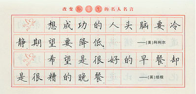 the Current used Chinese characters