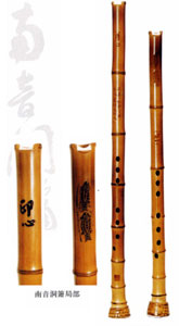 Tung-hsiao (vertical flute)