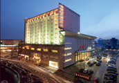 Datong Yungang International Hotel