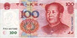Right side of 100 Yuan RMB
