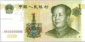 Right side of 1 Yuan RMB