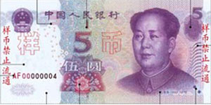 Right side of 5 Yuan RMB